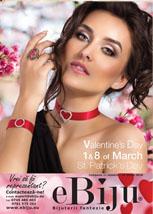 Catalog bijuterii eBiju campania 11 ianuarie  - 15 martie 2018